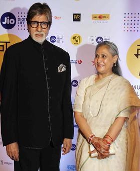 PIX: Jacqueline, Amitabh, Jaya attend MAMI's opening night
