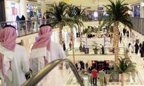 Majid Al-Futtaim to invest SR14 billion building 2 malls in Riyadh