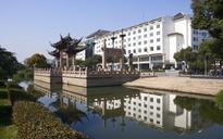 Wyndham Garden Arrives in China