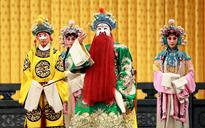 Chang'an Grand Theater celebrates 20th anniversary after relaunch
