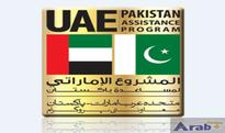 Under President's directives, UAE provides 19 million polio vaccines in Pakistan