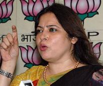 Punjab Assembly election: People should be wary of AAP, warns Meenakshi Lekhi