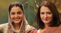 Amala Akkineni to make a comeback with C/o Saira Banu