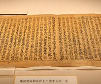 Buddhist texts: Project revival