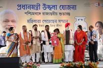 Pradhan Mantri UjjwalaYojana launched in Kolkata