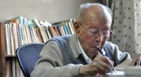 Zhou Youguang, father of Chinese Romanization, dies at 111