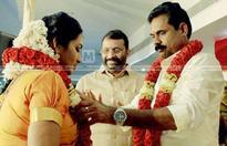Happy ending for 20-yr-old love story; Speaker solemnises marriage