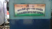 Death penalty for HuJI operative in Shramjeevi Express blast case