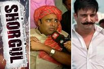 BJP MLA Seeks Ban on 'Shorgul' Based on Muzaffarnagar Riots