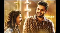 Watch: Pawan Kalyan unveils Nithin-Samantha 'Aa..Aa...' movie audio
