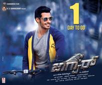 Jaguar box office collection: Nikhil's film earns over Rs 20 crore, to be affected by Santhu Straight Forward, Mukunda Murari