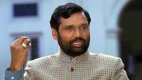 Paswan: New Consumer Protection Bill will be introduced in the Winter session