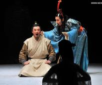 Drama written by Mo Yan staged in Jinan