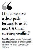 Economist: China does not rig the rate of RMB
