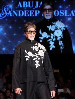 When Amitabh Bachchan did a runway dance!