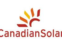 Canadian Solar to Supply 60 MWp of PV Modules and Power Stations for Southgate Solar Project