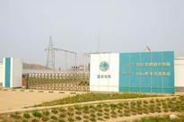 China: State Grid pushes for 'global energy Internet'