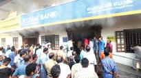 Fire at Federal Bank branch in Alappuzha