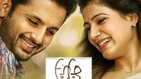 Revealed: Trivikram Srinivas' film 'A Aa...' has a gripping screenplay!