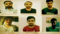 Khagragarh blast: 6 JMB suspects inlcuding alleged mastermind Yusuf Sheikh held