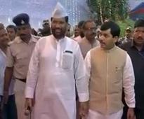 NDA Leaders Attend Iftar Party by Ram Vilas Paswan