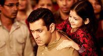 Salman, jury or Harshaali: How does Zee Cine Awards 2016 winners list differ?