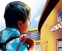 Kamrup school gets new rooms, verandah