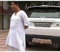 Patanjali's Balkrishna's Personal Wealth Rs 25,000 Crore - Features in Frobes