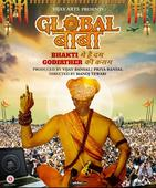 'Global Baba' - Movie Review