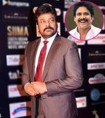 Chiranjeevi replaces Nagarjuna as the host on the Telugu version of Kaun Banega Crorepati!
