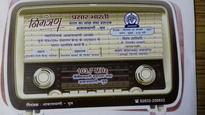 Kutch to get FM radio service this Monday