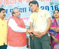 MP Board Class 10  Best result in past 4 years; girls outperform boys
