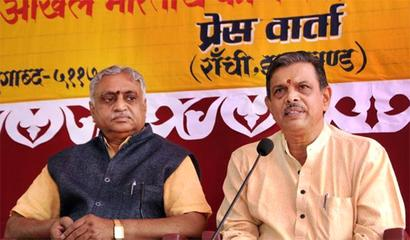 RSS top brass to speak at Jaipur lit fest
