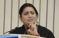 Govt to soon unveil new education policy: HRD minister