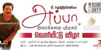 A new and different version of Samuthirakani's 'Appa'