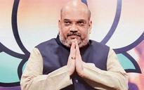 Amit Shah visits Jain pilgrimage at Kundalpur in Madhya Pradesh
