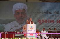 PM suggests three North Gujarat dairies to work for value addition products of Castor, Isabgol