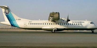 Passenger plane crashes in Iran mountains; 66 on board killed