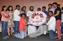 'Moodar Koodam' audio launched