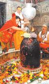 Ujjain: Yashodhara Scindia pays obeisance to Mahakal
