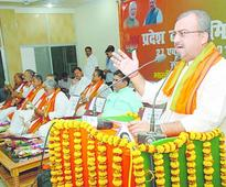 BJP workers told to spread Modi message