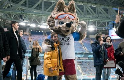 Russia 2018 FIFA World Cup: 12 venues, 11 cities