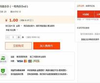 'Swifties' take a gamble on Taylor's love in Chinese online marketplace