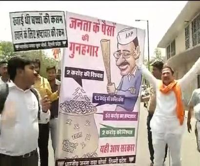 BJP workers protest outside Kejriwal's home