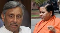 Congress found an easy way to expel Mani Shankar Aiyar: Uma Bharti