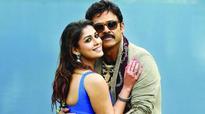 Babu Bangaram movie review: This Bangaram is not pure