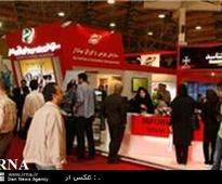 Tehran to host Mideast largest financial expo