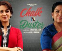 Juhi Chawla's 'Chalk N Duster' made tax-free in four states