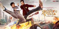 The new poster of Jackie Chan and Sonu Sood starrer Kung Fu Yoga is kickass!