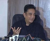 Kamal Haasan confirms launch of party, to launch mobile app on Nov 7